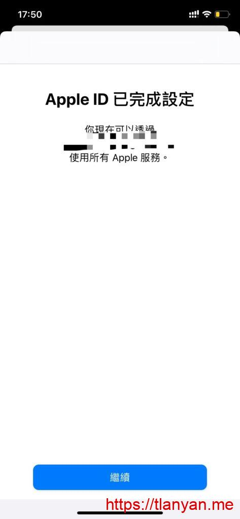 apple id已完成设定
