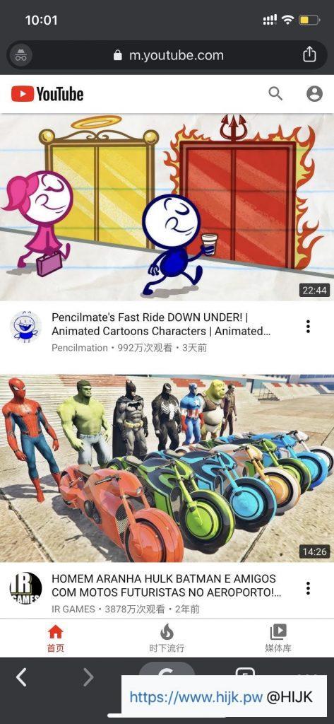 浏览器打开youtube