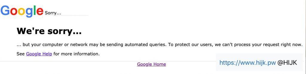 谷歌学术:we're sorry