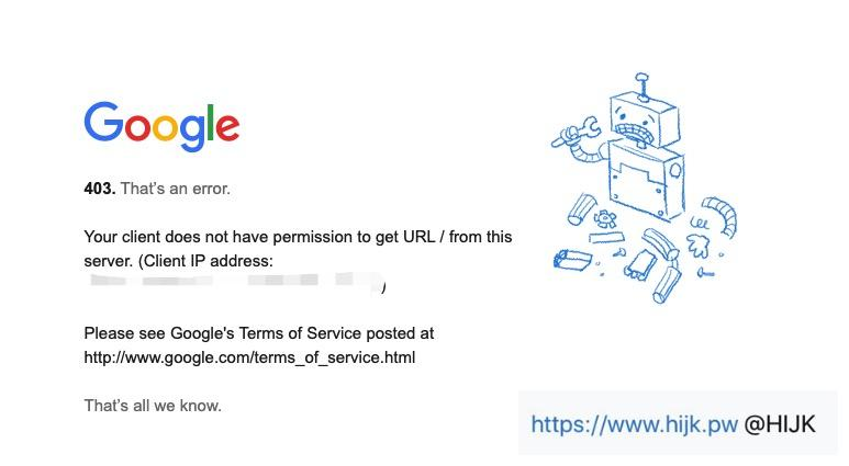 Google Scholar/谷歌学术403: your client does not have permission to get URL或者we're sorry的解决办法