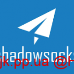 Shadowsocks/SS windows客户端配置教程