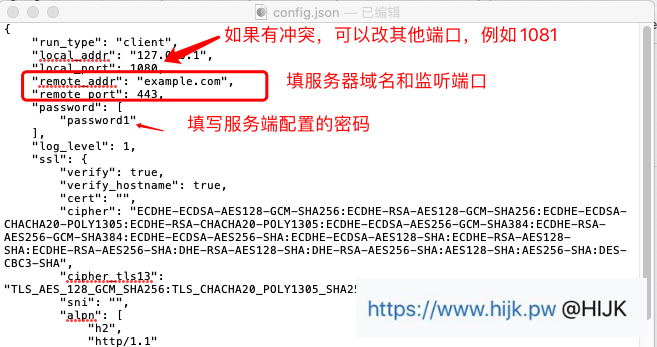 trojan mac配置文件