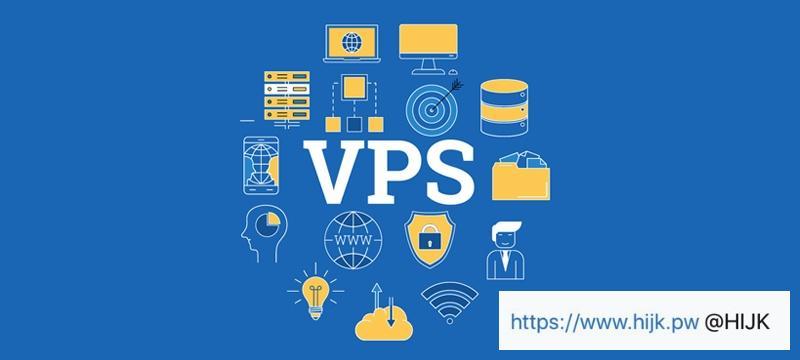 购买VPS的建议